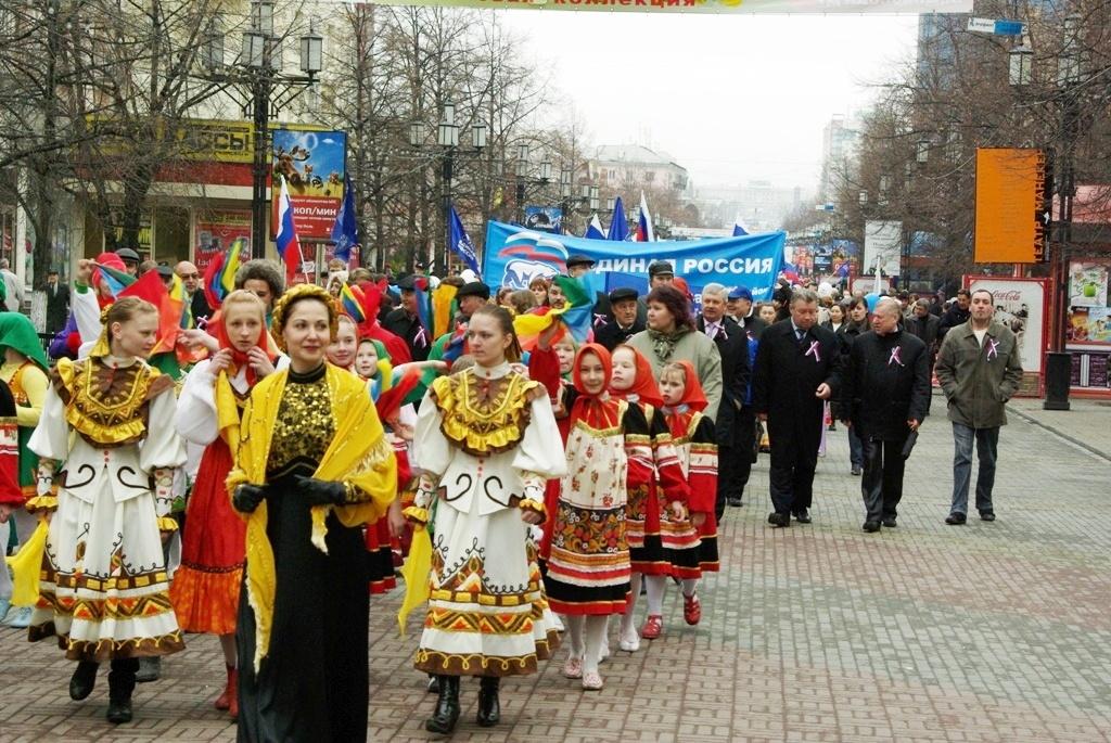 Депутаты-единороссы Законодательного собрания Челябинской области, региональное отделение партии