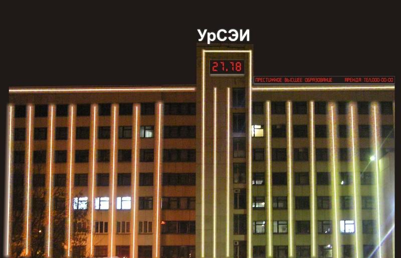 Уральский социально-экономический институт (УрСЭИ) активно принимает абитуриентов на первый курс