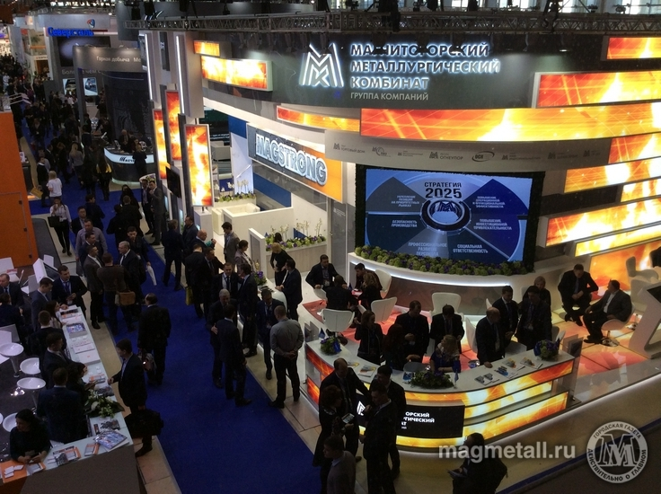 Магнитогорский металлургический комбинат стал лауреатом 24-й Международной промышленной выставки