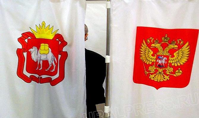 На довыборах депутатов в Собрание депутатов Чесменского и Уйского районов явка также была высокой
