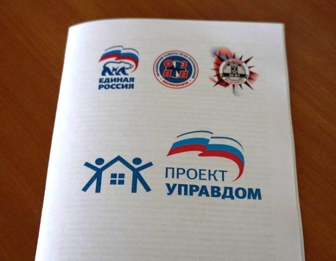 Как рассказали в пресс-службе городского Собрания депутатов, семинары в рамках проекта проходят в