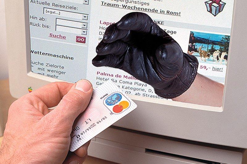 В Челябинской области мошенники от имени судебных приставов рассылают письма на электронную почту