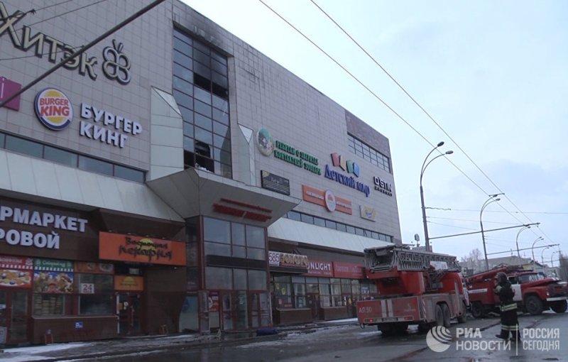 Как сообщила официальный представитель СК России Светлана Петренко, в ходе следствия было установ