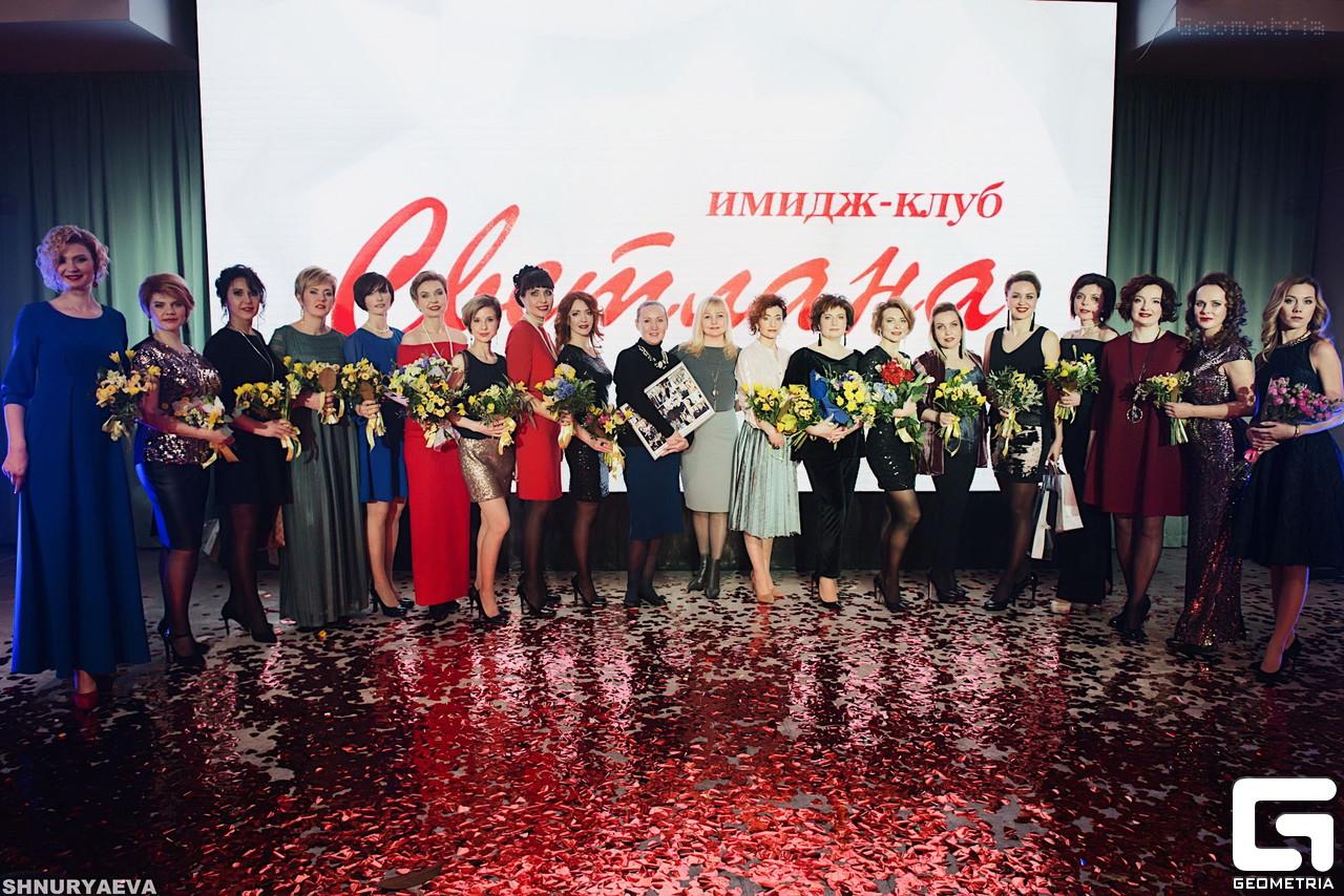 В Челябинске завершился первый региональный конкурс «Хочу быть моделью. 35 плюс».