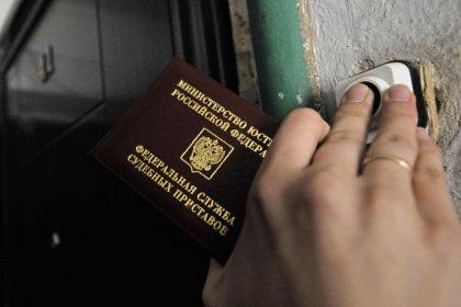 Житель Челябинска попал в поле зрения, а потом уже в число подопечных отдела судебных приставов и