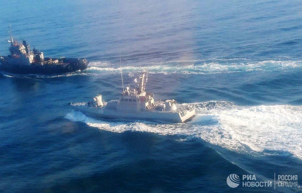 ФСБ России сообщила, что пограничники задержали три корабля украинских ВМС, совершивших в воскрес
