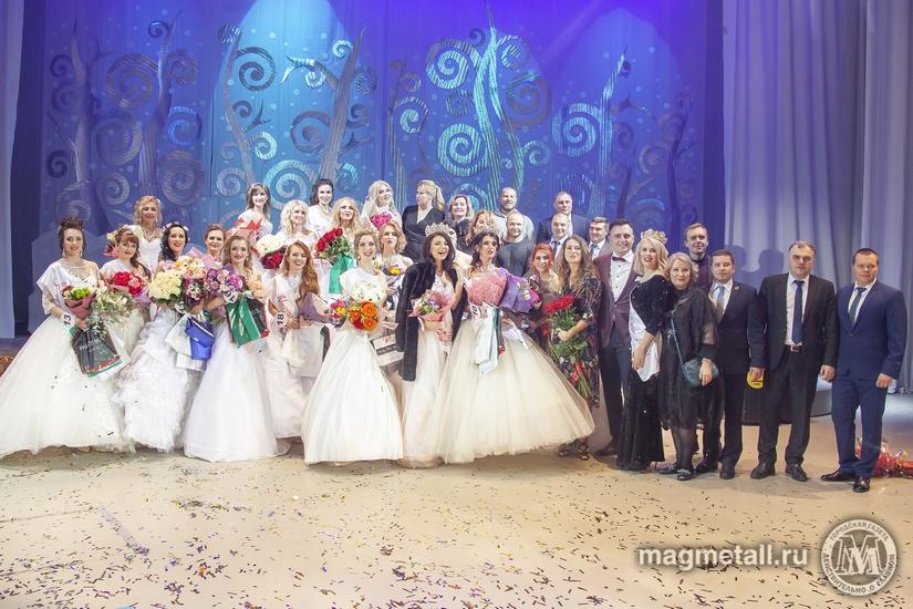 В Магнитогорске (Челябинская область) выбрали самую яркую жемчужину года. Победительницей традици