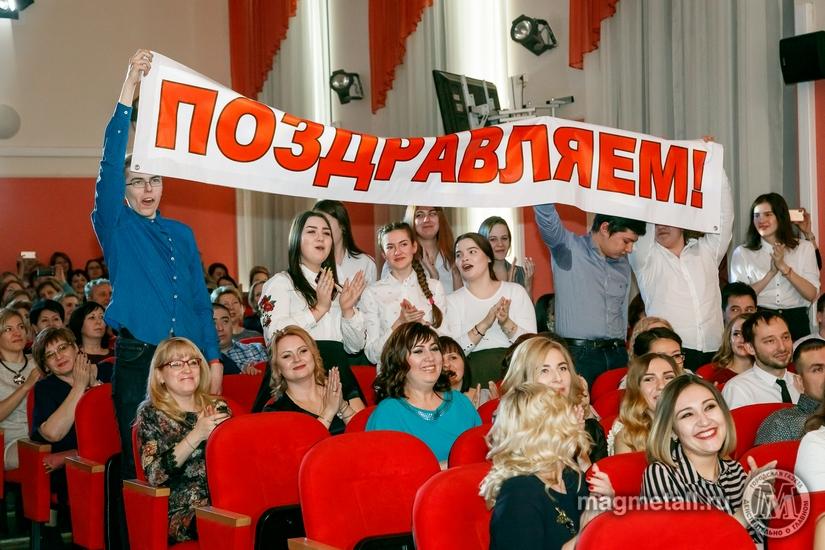 В Магнитогорске (Челябинская область) определили лучших педагогов. В испытаниях, которые проходил