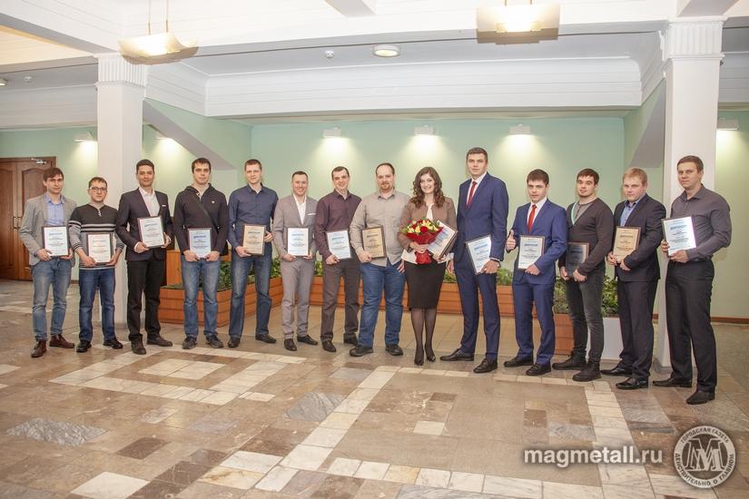 Магнитогорский металлургический комбинат (Челябинская область) наградил победителей традиционного