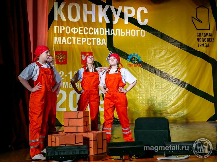 Жительницы Магнитогорска (Челябинская область) признаны сильнейшими инженерами Уральского федерал