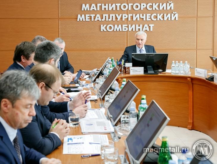 В Магнитогорске (Челябинская область) на совещании у председателя совета директоров ПАО