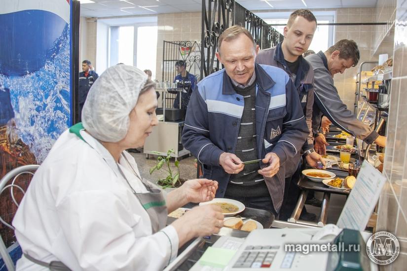 Одна из старейших на Магнитогорском металлургическом комбинате (Челябинская область) столовая вно