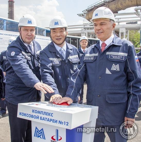 В Магнитогорске (Челябинская область) будет построена крупнейшая в Европе коксовая батарея. Проек