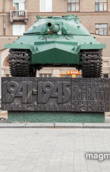 В Магнитогорске (Челябинская область) реконструируют сквер Победы. В скором времени здесь появятс