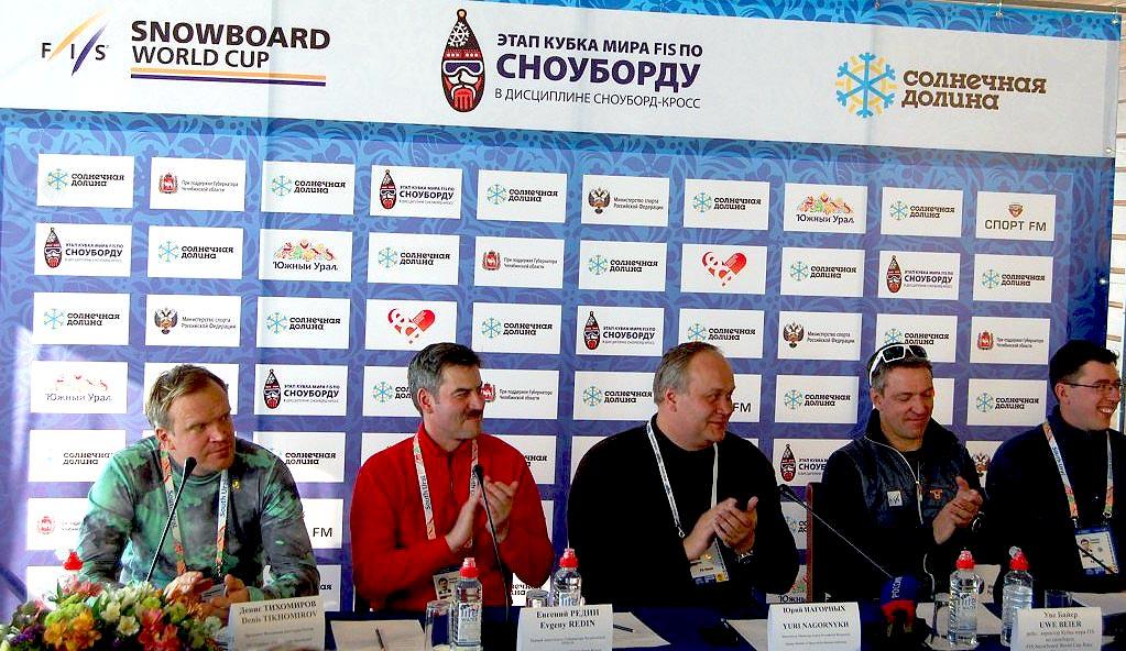 «Была проведена очень большая совместная работа со стороны правительства Челябинской области, мин