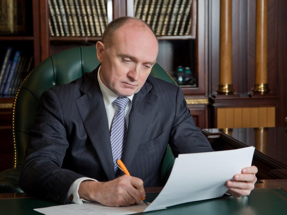 Как сообщили агентству «Урал-пресс-информ» в пресс-службе главы региона, на состоявшемся 9 марта