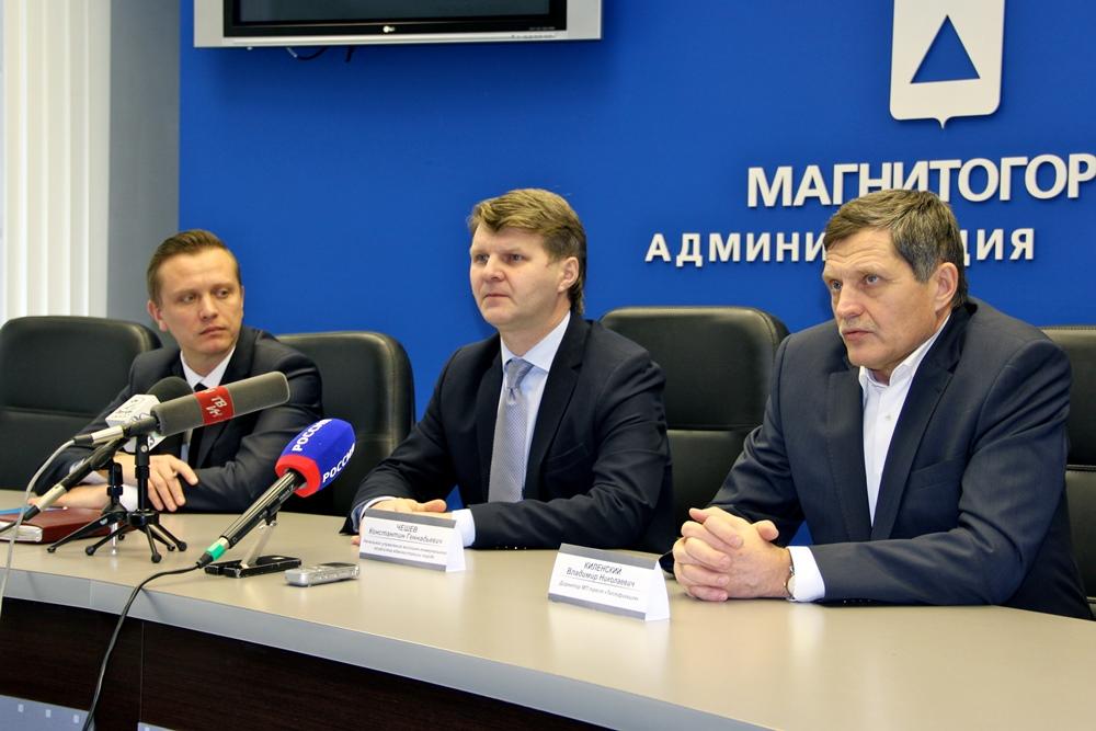 Как сообщает пресс-служба администрации города, в МП «Единый расчетно-кассовый центр» произошел т