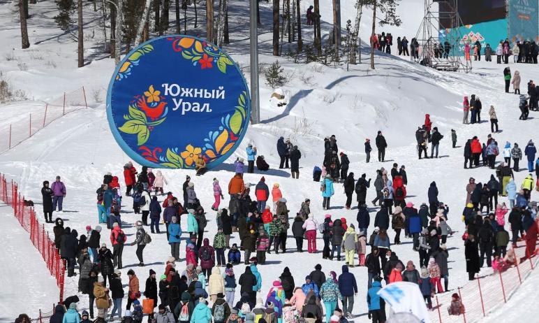 В Челябинской области на горнолыжном курорте «Солнечная долина» состоялось торжественное открытие