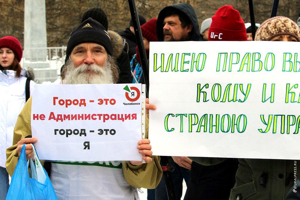 Временно исполняющий полномочия главы Челябинска Владимир Елистратов сегодня, 18 февраля, высказа