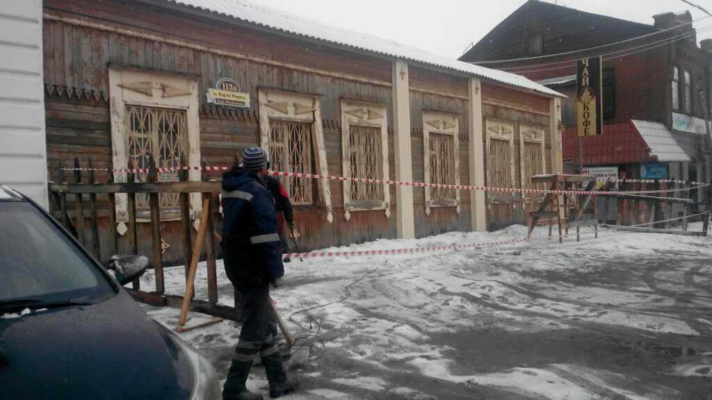 Как сообщили в Госкомитете охраны объектов культурного наследия области, здание, построенное ране