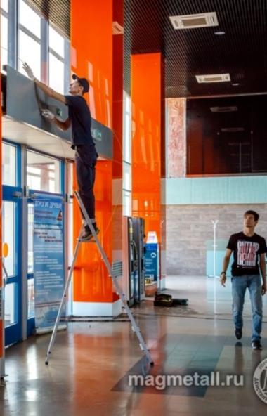 Аэропорт Магнитогорска (Челябинская область) ждет масштабное преображение: до 40 сантиметров увел