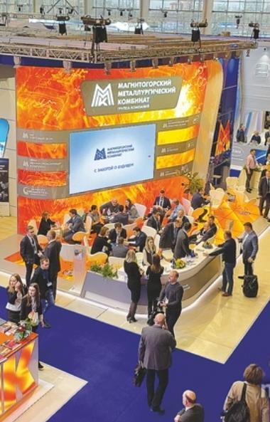 Магнитогорский металлургический комбинат (Челябинская область) стал лауреатом конкурса «Главное с