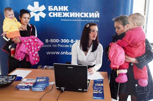 Как сообщили агентству «Урал-пресс-информ» в пресс-службе банка, все,