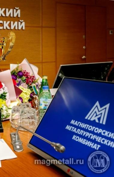 Генеральный директор ПАО «ММК» Павел Шиляев награди