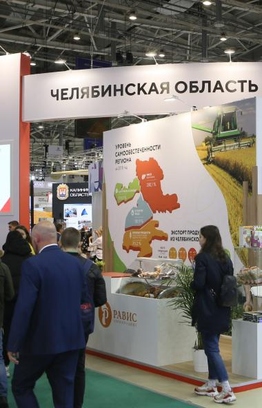 С богатым урожаем наград вернулись из Москвы с выставки «Золотая осень» аграрии Челябинской облас