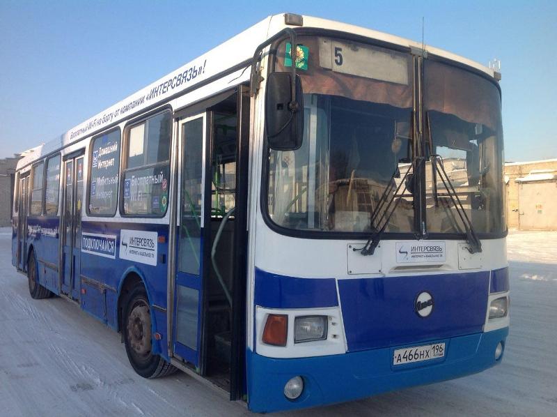 Как сообщили агентству «Урал-пресс-информ» в пресс-службе компании, для запуска первого автобуса