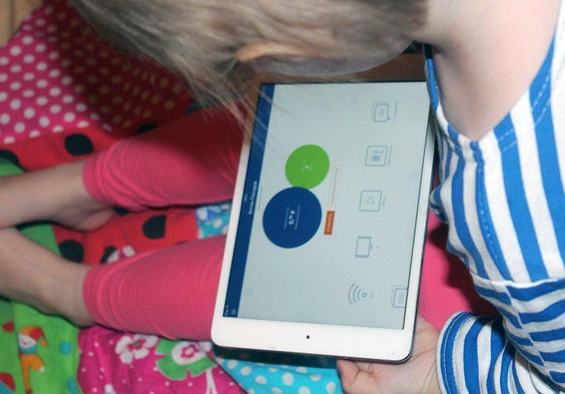 Компания «Интерсвязь» продолжает работу над своим мобильным приложением с тем, чтобы сделать его