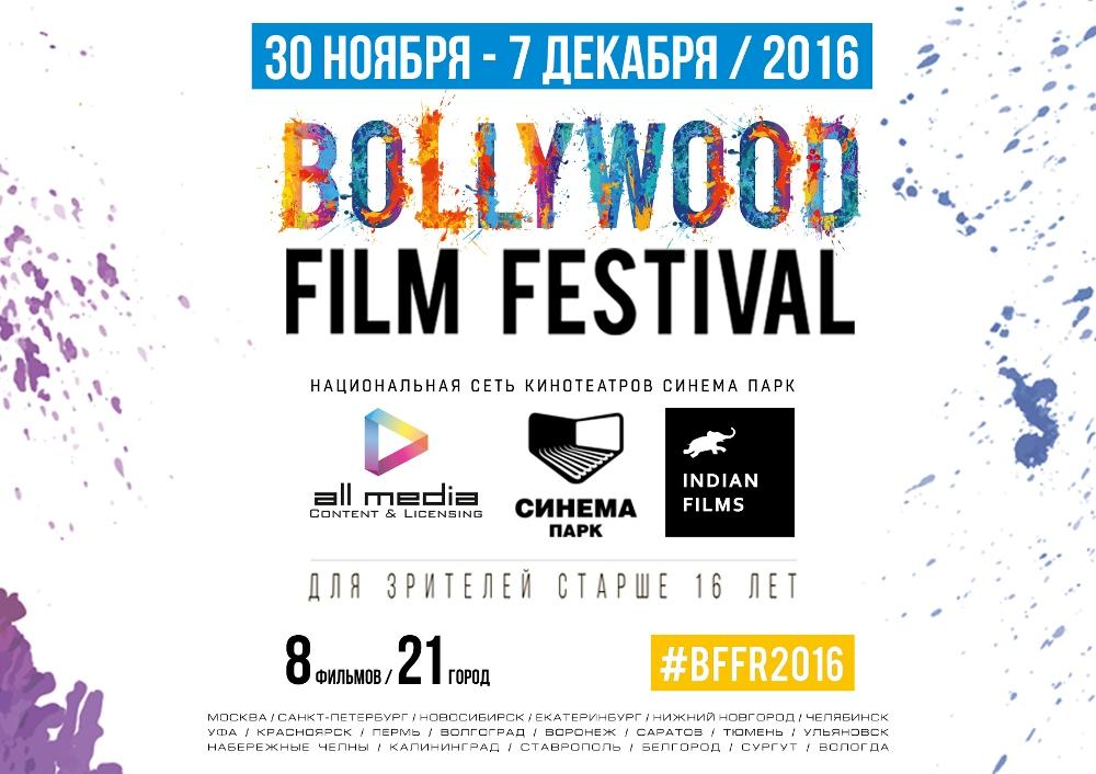 Как сообщили агентству «Урал-пресс-информ» в Национальной сети кинотеатров «Синема Парк», организ