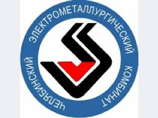 Как сообщили агентству «Урал-пресс-информ» в ОАО «ЧЭМК», комбинат также завершил сделку по покупк