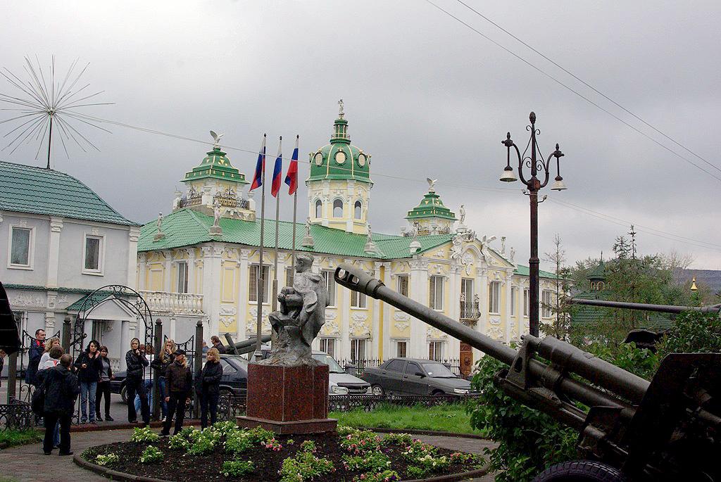 Город Сатка (Челябинская область) включен в перечень пилотных городов по проекту «Умный город» ми