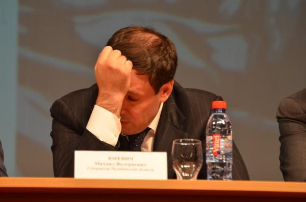 Из состава Президиума исключены экс-губернатор Челябинской области Михаил Юревич, его соратники -