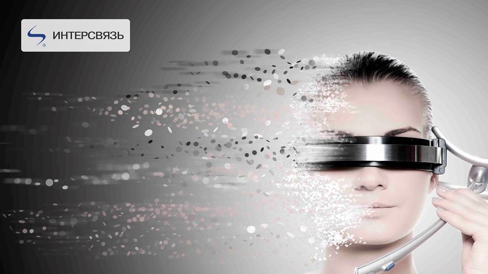 Интеллектуальный голосовой помощник компании «Интерсвязь» - лидера телекоммуникационного рынка Ур