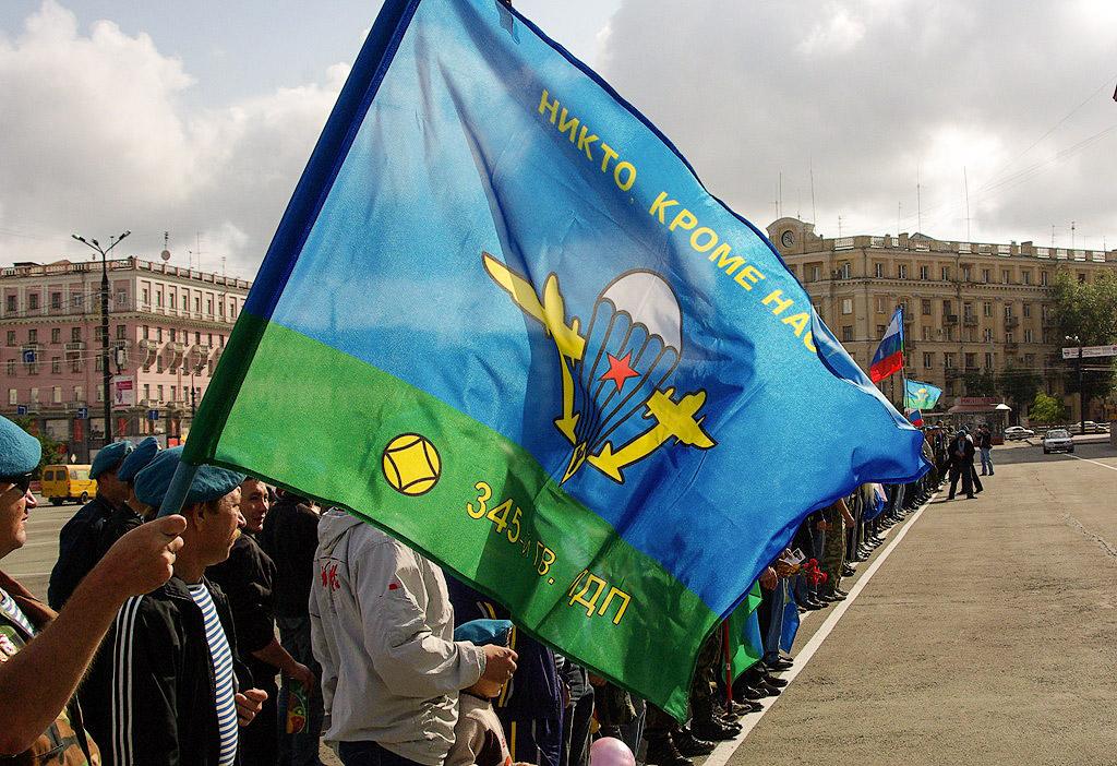 День Воздушно-десантных войск (День ВДВ) отмечается в России ежегодно 2 августа с 2006 года. Исто