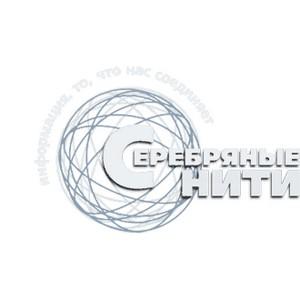 Оргкомитет обновил проект деловой программы XI Национальной Конференции корпоративных медиа «Сере