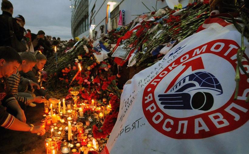 Сегодня исполняется семь лет со дня гибели ярославской команды, в которой были воспитанники южноу