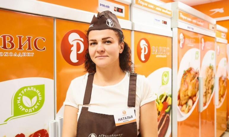 Компания «Равис» (Челябинская область) открыла учебный центр, где в течение года планируется обуч