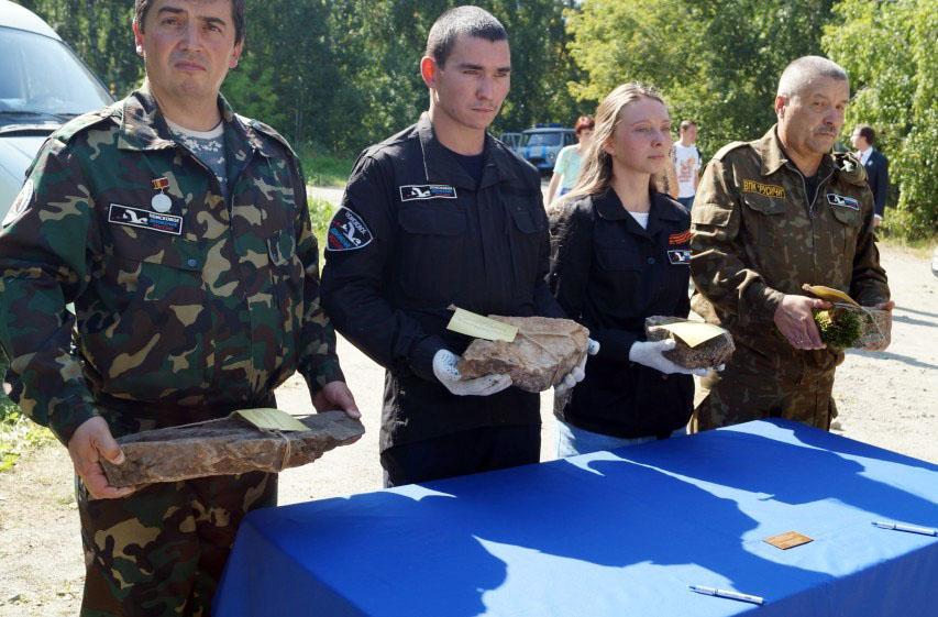 В церемонии передачи камней для возведения «Стены скорби» приняли участие члены и эксперты Общест