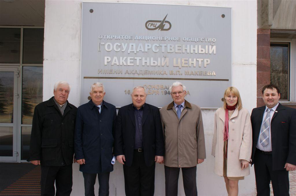 Как сообщили агентству «Урал-пресс-информ» в пресс-службе АО «ГРЦ Макеева», почё
