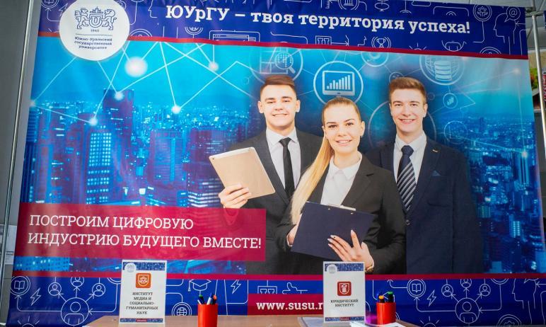 С 20 июня начала работу приемная комиссия в Южно-Уральском государственном университете Первым аб