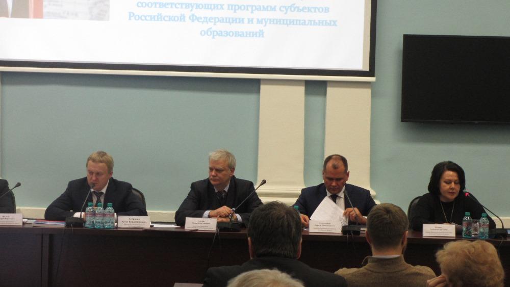 В 2016 году 141 социальному учреждению области было выделено более 65,6 миллиона рублей. Социальн
