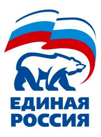 Напомним, что ранее местным отделением руководил Сергей Фёдоров, депутат Миасского городского окр