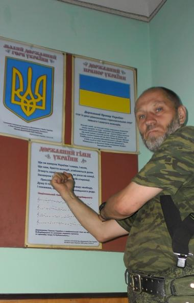 В Москве в минувшие выходные состоялся очередной съезд Межрегиональной общественной организации