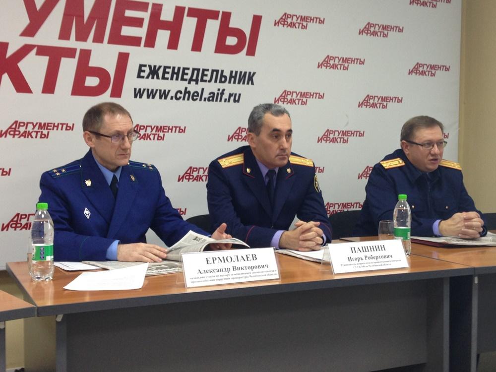 Об этом корреспонденту «Урал-пресс-информ» рассказал начальник отдела по надзору за исполнением з