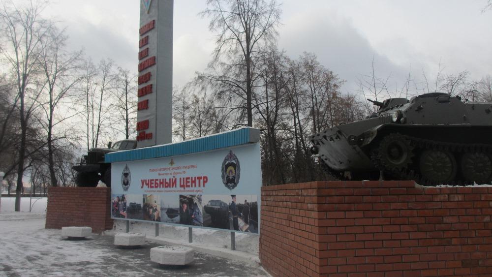 Как сообщил агентству «Урал-пресс-информ» челябинский правозащитник, консультант общественного дв