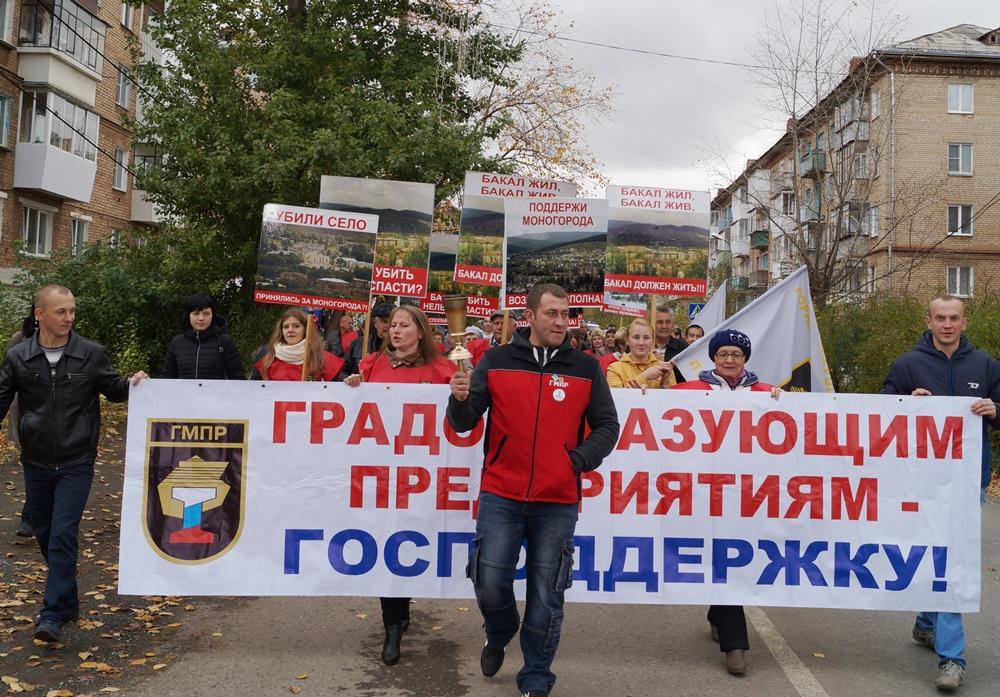 Как сообщил агентству «Урал-пресс-информ» пресс-секретарь главы региона Дмитрий Федечкин, в Бакал
