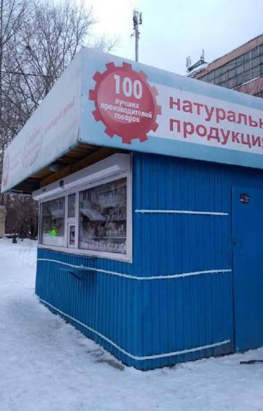 Общественники заявили, что жителей города Златоуст (Челябинская область) кормят молочкой с вредны